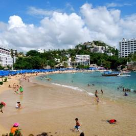 Os Melhores Hotéis em Acapulco no México