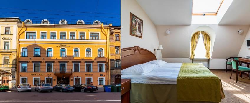 Cronwell Inn Stremyannaya em São Petersburgo
