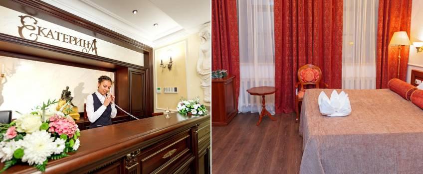 Ekaterina Hotel em São Petersburgo