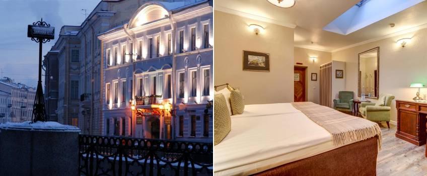 Pushka INN hotel em São Petersburgo